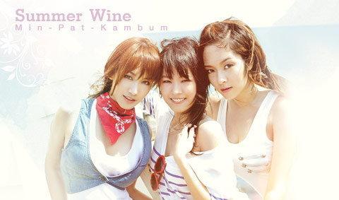 มิน-แพตตี้-แก้มบุ๋ม wallpaper : Summer Wine