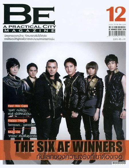BE magazine : พฤษภาคม 2553
