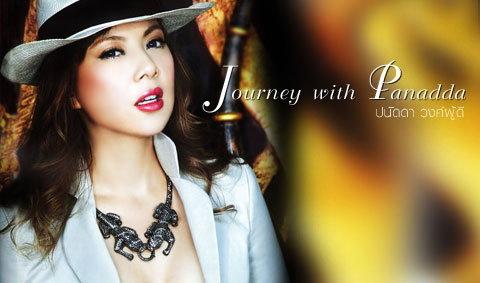 บุ๋ม-ปนัดดา วงศ์ผู้ดี   wallpaper : Journey with Panadda