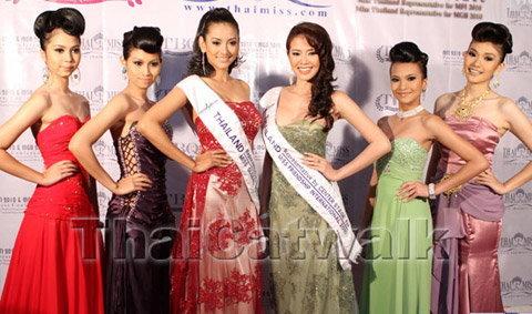 สุดยอดนางงามแห่งปี  เปิดตัว 2 สาวตัวแทนไทยร่วมประกวดเวทีระดับโลก