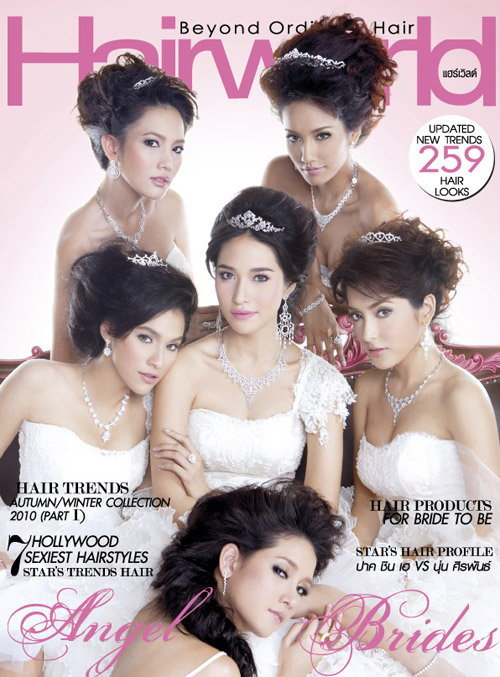 Hair world : สิงหาคม 2553