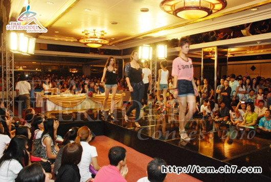 1,280 สาวมั่นทันสมัย สมัครประกวดไทยซูเปอร์โมเดลคอนเทสต์ 2010