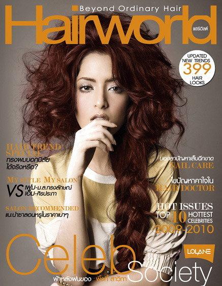 Hair world : มิถุนายน 2553