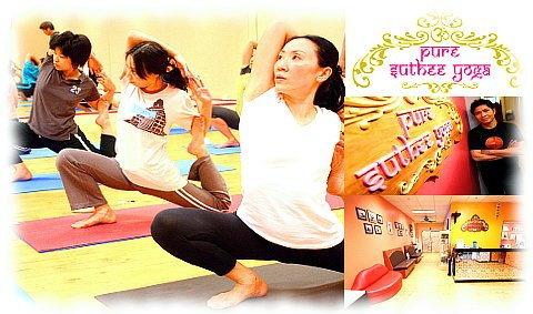 Pure Suthee Yoga โยคะแบบอาจารย์สุธีร์