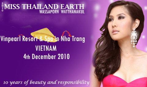 เอี๊ยม วรรษพร ตัวแทนสาวไทย สู่เวที MISS EARTH 2010