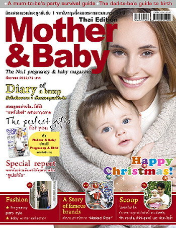Mother&Baby : ธันวาคม 2553