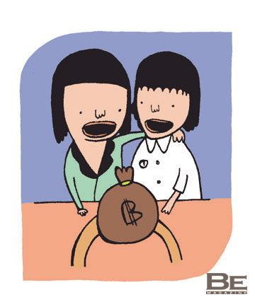 กู้เพื่อเรียน คืนเพื่อปลดหนี้ (ทางการศึกษา)