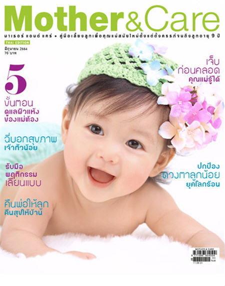 Mother&care : มิถุนายน 2554
