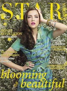 Star Fashion : 16 มิถุนายน 2554