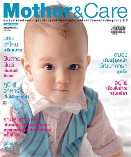 Mother&Care : กรกฏาคม 2554