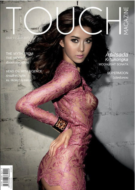 Touch Magazine : กรกฎาคม พ.ศ.2554