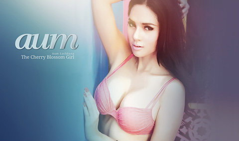 Aum Luckkana Wallpaper : The Cherry Blossom Girl