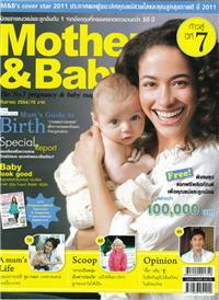 Mother&Baby : กันยายน 2554