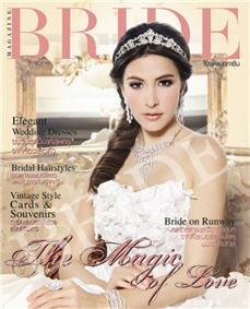 BRIDE : กันยายน 2554