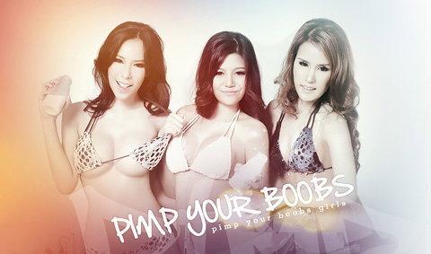 สาวๆ Pimp your boobs  Wallpaper