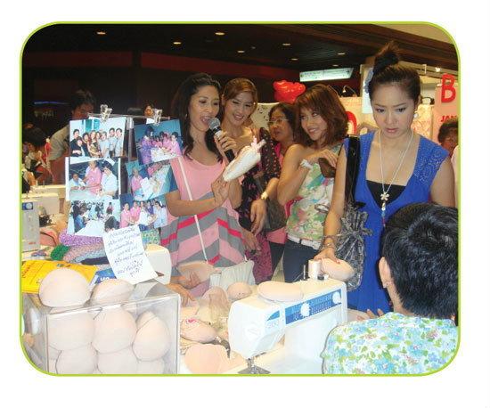 WIENNA PINK RIBBON รณรงค์หญิงไทยห่างไกลมะเร็งเต้านม