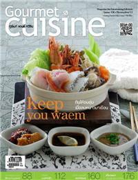 Gourmet & Cuisine : พฤศจิกายน 2554