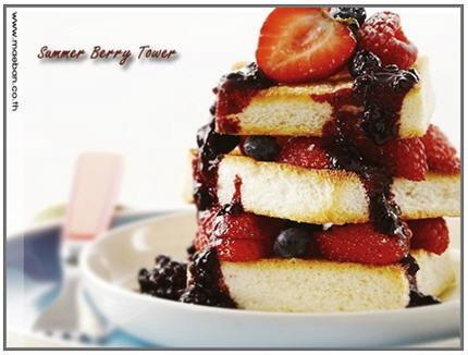 Summer Berry Tower