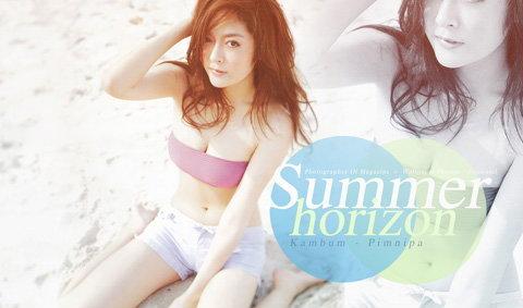 Kambum Wallpaper : Summer Horizon