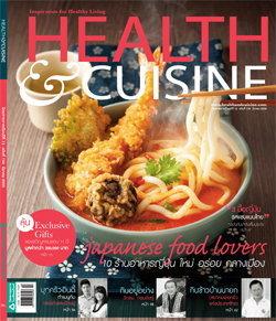 Health & Cuisine  :  มีนาคม 2555