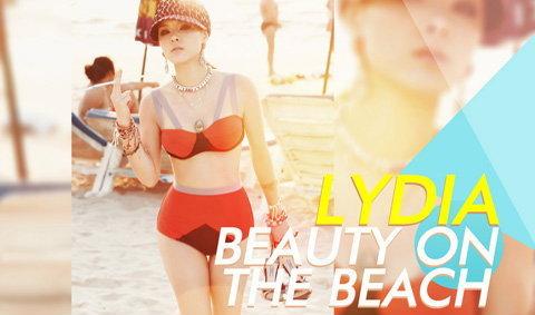 Lydia Wallpaper : Beauty On The Beach