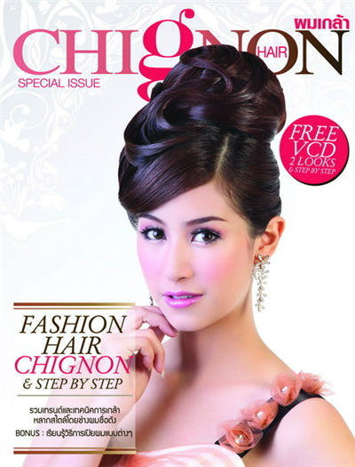 Hair Chignon :  มีนาคม 2555