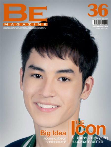 ฺBe Magazine : มิถุนายน 2555