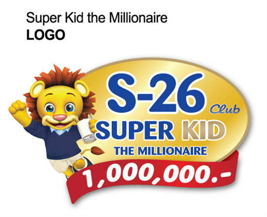 เอส-26 คลับ เปิดตัวแคมเปญ Super Kid – The Millionaire