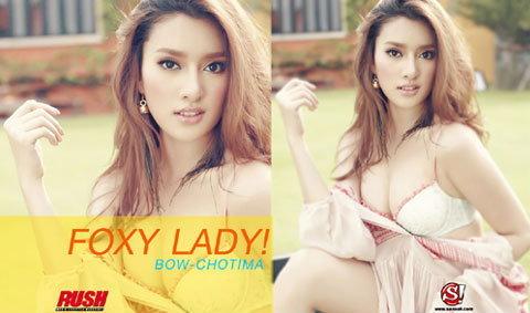Bow Chotima+Mini  Wallpaper : Foxy Lady!