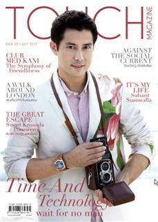 Touch Magazine : กรกฏาคม   2555
