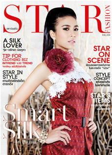 Star Fashion : กรกฏาคม 2555