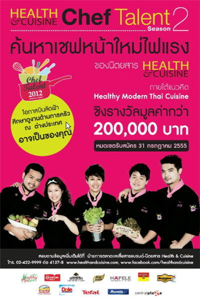 Health&Cuisine Chef Talent  2012