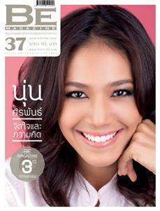Be  Magazine : กรกฏาคม 2555