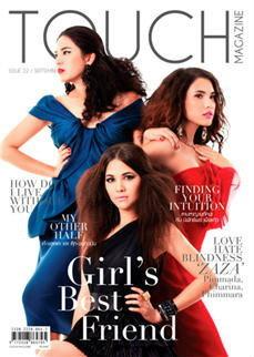 TOUCH Magazine : กันยายน 2555