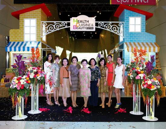 Health Cuisine & Beauty Festival ครั้งที่ 9