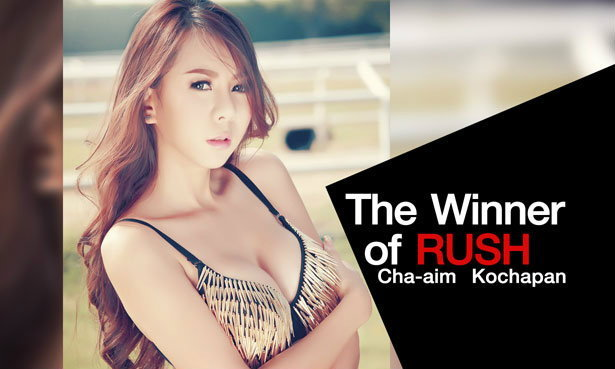 Cha-aim Kochapan Wallpaper :  The Winner of RUSH