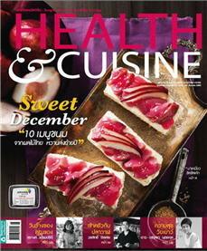Health & Cuisine : ธันวาคม 2555