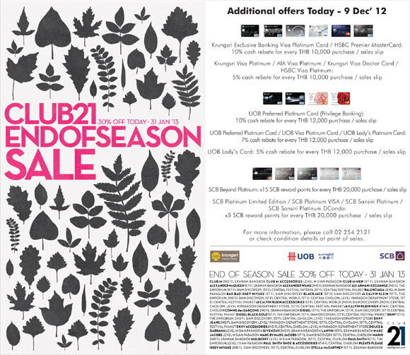 Club21 End of Season Sale 30%off, Today-31 Jan'13