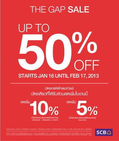 Gap End of Season Sale