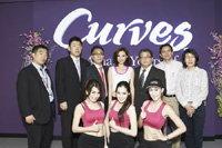 Curves ฟิตเนสทางเลือกใหม่สำหรับผู้หญิง