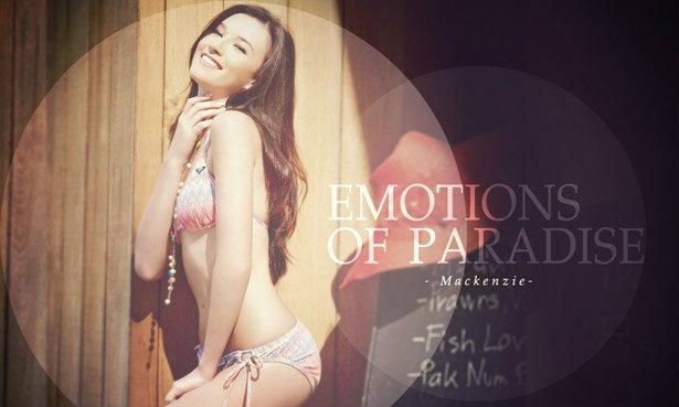 Mackenzie Wallpaper : Emotions Of Paradise