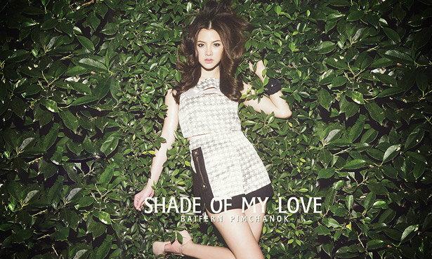 Baifern Pimchanok  Wallpaper : Shade of my love