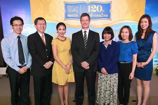 'เนสท์เล่' ฉลองครบรอบ 120 ปีในประเทศไทย