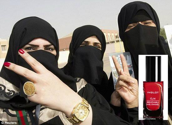ยาทาเล็บเอาใจสาวมุสลิม