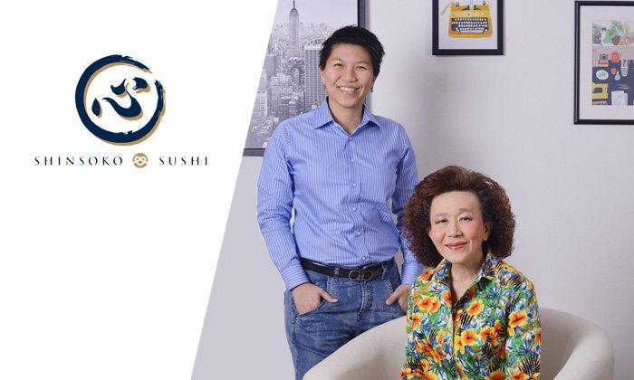 """กมลกานต์ ศรีมงคล ครอบครัวนักชิมตัวยง  ส่งตรงรสชาติระดับพรีเมียมที่ """"Shinsoko Sushi"""""""