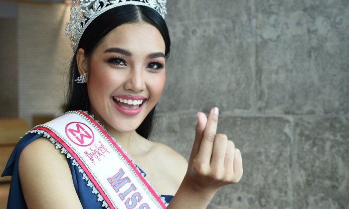 """""""เกรซ นรินทร"""" ขึ้นแท่นแบรนด์แอมบาสเดอร์ เดินหน้าช่วยคนไทยให้สุขภาพจิตดี"""