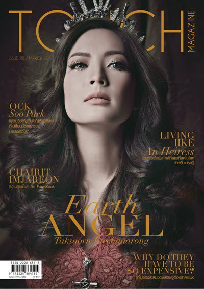 TOUCH Magazine : มีนาคม 2556