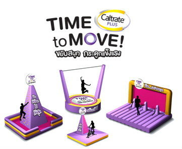 """เชิญร่วมงาน 'TIME to MOVE"""" (ไทม์ ทู มูฟ) 'ขยับสนุก กระดูกแข็งแรง กับ Caltrate Plus"""