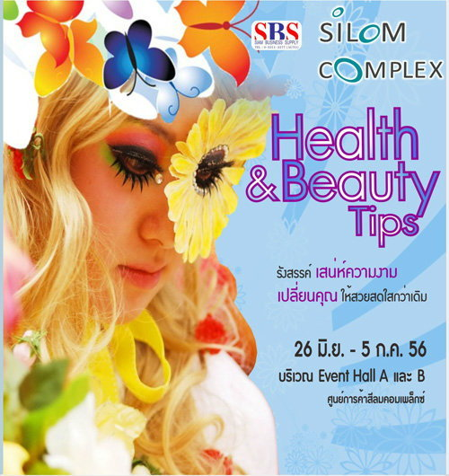 Health&Beauty Tips@Silom Complex 26 June-5 July GF