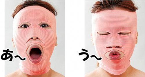 ผลิตภัณฑ์ใหม่จากญี่ปุ่น หน้ากากลดริ้วรอย